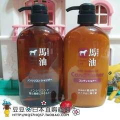 Japan's genuine Kumano shipped without silicone oil, pure natural weak acid Horse Oil Shampoo / conditioner 600ml Shampoo + conditioner 600ml