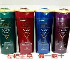 The new forces induced strong and lasting hydrating Nourishing Shampoo moist refreshing Anti Dandruff Shampoo counter genuine blue 400mL