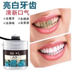 White teeth toothpaste powder in addition to bad breath fresh breath to yellow teeth tartar cleaning teeth brushing magic