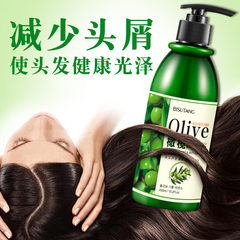Shipping olive oil control dandruff shampoo refreshing soft velvety conditioner and shampoo. Shampoo 430ml+ conditioner 430ml Other /other