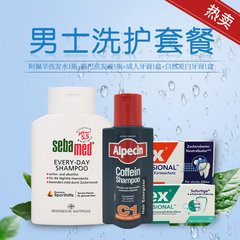 The German Alpecin package Sebamed Elmex shampoo shampoo caffeine Seba adult toothpaste (package) apecin+Sebamed+elmex 600ml