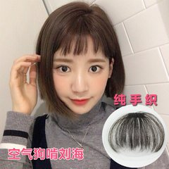 Pure handmade real hair dog type air bangs wig piece seamless contact two dimension piece short bangs bangs eyebrow Pure handmade air dog (brown)