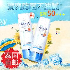 Thailand genuine buy Thailand Mistine sunscreen, moisturizing waterproof whole body sunscreen, aqua sunscreen