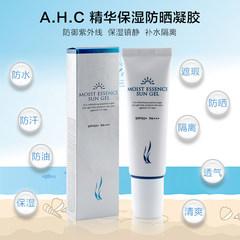Korea AHC new sunscreen moisturizing essence gel isolated transparent for pregnant women 50mlspf50+