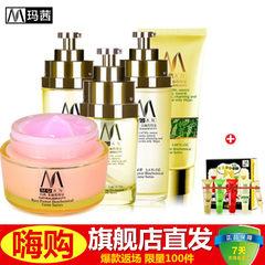 The owner of face care skincare suit female oil replenishment moisturizing lotion toner cosmetics set