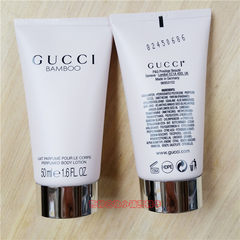 Gucci Gucci / GUCCI Gucci Gentle Body Lotion 50ml after 2018