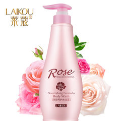 Certified essence of rose essence oil, 500g, deep cleansing and moisturizing bath lotion