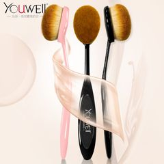 Toothbrush foundation brush, make-up powder, brush, BB cream brush, make-up liquid foundation brush, portable cleansing face Pink without cover Other material