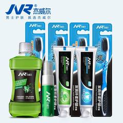 I wash toothbrush toothpaste slobber fresh breath spray 8 piece set comprehensive oral deep cleaning