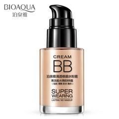 Bo Ya Quan refreshing gouache cream BB Cream Concealer liquid foundation moisturizing cream cosmetics processing