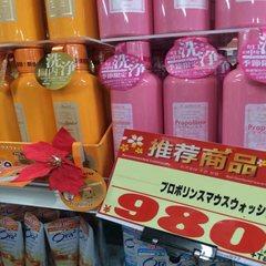 Figure Faye Wong with his slobber Binashi propolis Sakura 600ml Pink Sakura