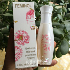 Limited Edition mail! Aromedica if the 30ml cosme rose vine privates massage lotion.