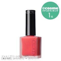 Japan cosme ADDICTION awards benetint liquid high light 12ml 04