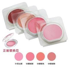 Carslan Blush Pink radiance BB Rouge 5gbb blush blush revitalizing nude make-up replacement trial lasting 101 Bobbi powder sample paperback + Blush Brush