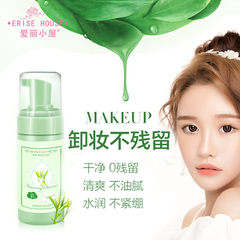 Etude cleansing cream, women moisturizing, two in one, cleansing pores, women face whitening, shrink pores