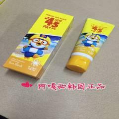 Duty-free shop purchasing! Pororo Bao Lulu children sunscreen SPF45PA+++ 60ml