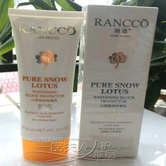 Mail authentic Yan Kou white isolation sunscreen 80g, Yan Kou sunscreen, SPF25 waterproof, non greasy