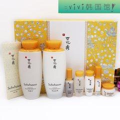 Sulwhasoo Yin Zi Ying 125ml gift suit emulsion lotion toner Skincare Set