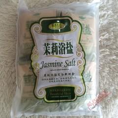 Genuine green jasmine incense bath salts bath foot bath agent foot powder body rubbing salt