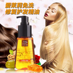 Korea amore hair oil volume straight hair oil disposable mask repair dry hair conditioner genuine frizz Disposable hair oil 70ML Other /other