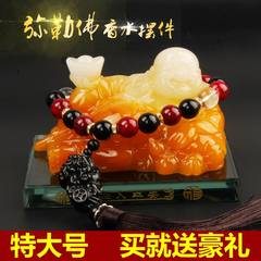 Car perfume seat type car car car car Maitreya Buddha Decoration decoration of high-grade male safety Navy