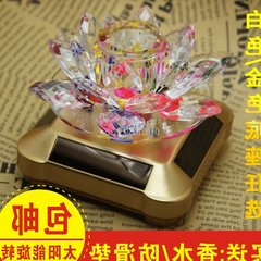 With the lantern display counter tray lotus solar rotation crystal perfume car decoration supplies in the car Other colors
