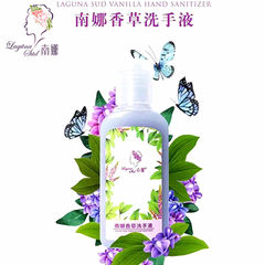 It hand sanitizer disinfection moisturizing hand pregnant baby five options available Strawberry