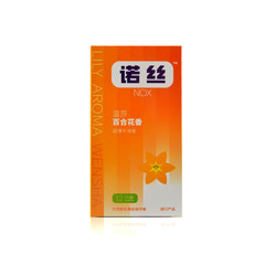 Nox genuine health condom condoms thin Lily and jasmine roses adult erotic shipping Peach red