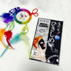 Japan purchasing muscle mask replenishment moisturizing whitening beauty essence 3D clean male women thin black blue Black shrink pores moisturize 4 slices