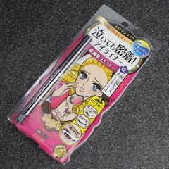 Japan kiss me 0.1mm dream with very fine Liquid Eyeliner Waterproof easy halo Eyeliner black