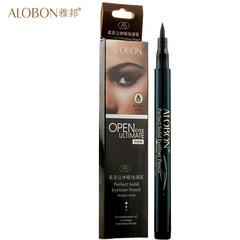 Yabon stereo soft Eyeliner durable waterproof not dizzydo hard head pen precise outline of eye makeup beginners black