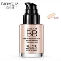 Bo Ya Quan moisturizing BB cream and liquid foundation cushion CC brighten skin Concealer strong Korean whitening nude make-up Ivory