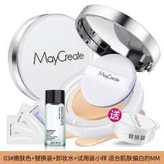 Buy a genuine CC nude make-up Concealer BB cream oil strong non isolation liquid foundation cushion [five] sent South Korea Moisturizing Skin rejuvenation