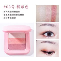 Color palette of peach wine red earth color nude make-up makeup makeup palette matte Pearl 03