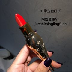 [the Queen's Scepter Limited] +10 yuan lead toothpaste, +18 yuan mascara, Eyeliner black