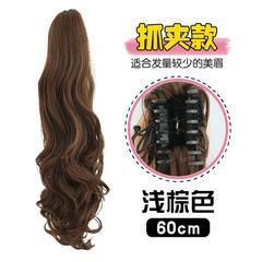 Wigs, cheap knitting, popular hairstyles, women's hair, long hair, big waves, hair sets, wigs, dyes 60 cm light brown (grip)