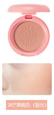 Authentic Korean fresh blush the Saem Saemmul matte bronzing glossy makeup lasting 2# Mango Peach (Ya Guang)