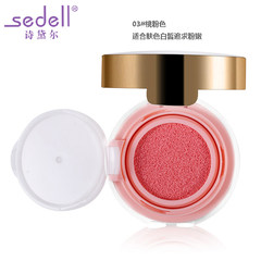 Sedell's smart pink cushion poem cream blush Rouge cream nude make-up makeup makeup natural Xiu Yan 03# Peach Pink
