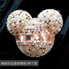 Diamond car perfume car car car creative female air outlet perfume clip inside the car decoration supplies Light grey