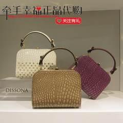 Dissona Sanna classic 15 new female 8153A53501W00 P00 A02 laptop bag 8153A53501P00 purple