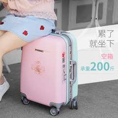 Pull case, wheel case, female 20 case, 18 inch student box, small password box, Korean version 2 20 inches [Summer Short recommended  3-6 days] Aqua