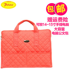Bangkok pataya computer package bags large canvas stitching sweet candy colored OL commuter leisure bags Red flower