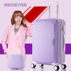 Suitcase, pull case, password box, men and women ABS universal wheel +P, wear and compression 12 inch violet