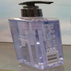 [2] Watsons crown shipping 3 elegant iris / Rose / sweet and pleasant Jasmine soap 280ml Elegant iris