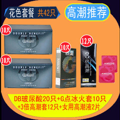 DB third generation condom hyaluronic acid lasting wear taste with thin birth metrosexual man 0.01 female condoms genuine Color