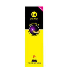 Weierlei ultra-thin condoms delay durable equipment preventing premature ejaculation of adult sex with condoms condoms metrosexual man black