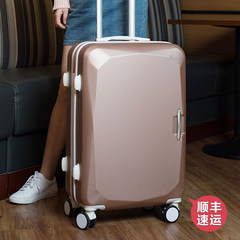 Suitcase handle fittings, hand carry, maintenance suitcase, cipher suitcase, pull rod, suitcase and bag fittings, handle general purpose 24 inch Japanese version Luxury Silver Mother box