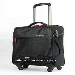 American traveler (US brigade AT) Z94*002*022 2 round /4 tie rod box / crate / Travel Case 20 inch Dark grey