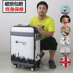 Suitcase, pull case, female wheel box, small fresh Korean suitcase, male student suitcase, soft box 24 inches 20 20 inch PU little girl