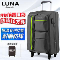 Oxford tie rod box, universal wheel, 24 inch travel case, mute soft box, 26 inch luggage, male and female boarding password 24 inch Khaki